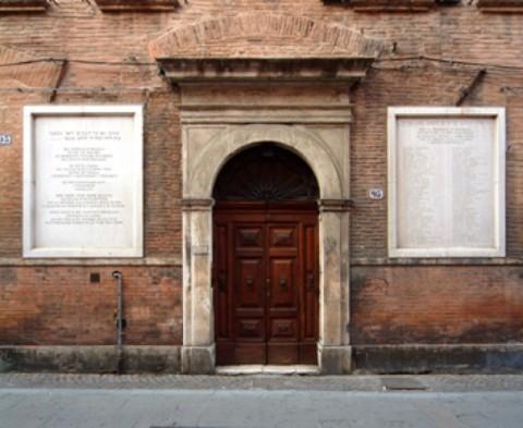 Il Museo Ebraico di Ferrara