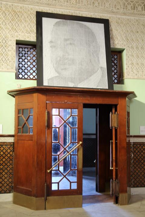 Zaynab Khamlichi - Biennale di Marrakech 2014