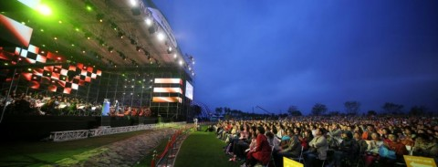 Un concerto allo Shanghai Chenshan Botanical Garden