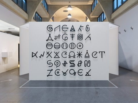 David Reimondo - Simboli in legno impregnati con inchiostro da stampanti
