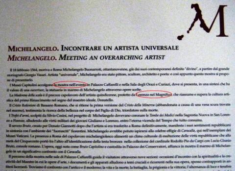 Particolare del pannello iniziale della mostra ai Capitolini