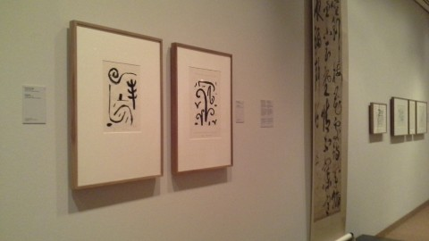 Exhibition view, Paul Klee