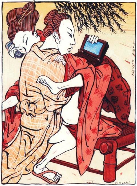Rainer Ehrt, Paar nach Hokusai