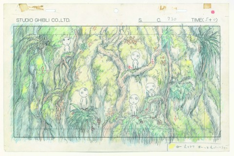 Princesse Mononoke © 1997 Nibariki – GND