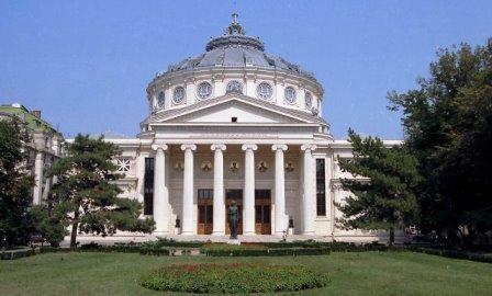 Bucarest, Ateneul Român, credit Agerpres