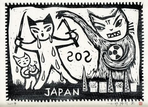 Takashi Ohno, The Fukushima nuclear disaster – courtesy M. Farabegoli