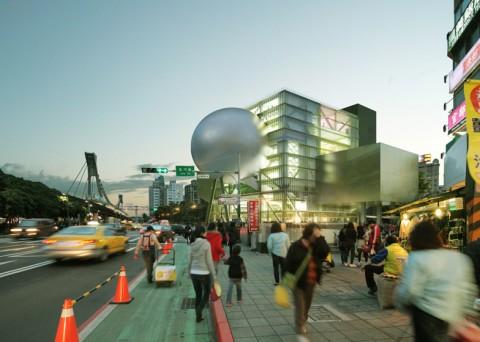 Taipei Performing Art Centre, Taipei, Oma