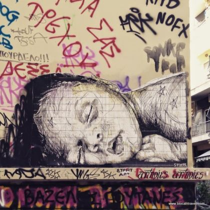 The sleeping baby, STMTS, Exarchia
