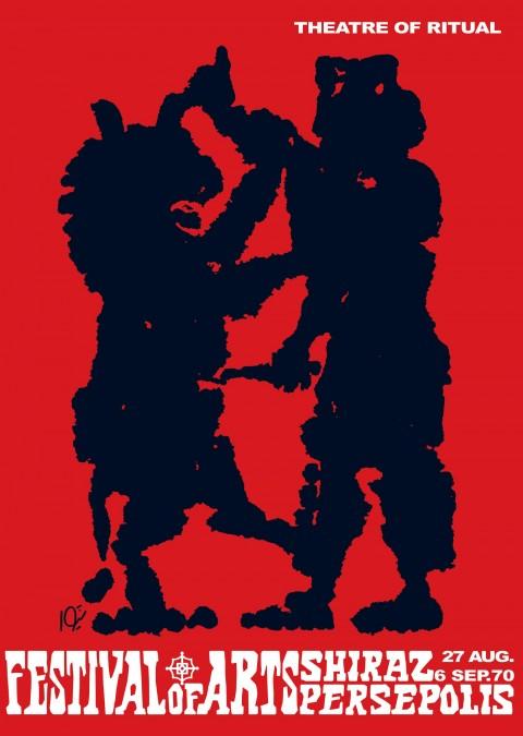 Manifesto del IX Festival delle Arti di Shiraz-Persepolis, 1970 - grafica Ghobad Shiva