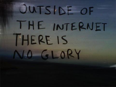 Miltos Manetas. Outside of the Internet II, 2012