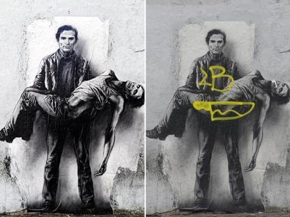 Pasolini, Pietà - Roma, 2015 - dopo l'atto di vandalismo