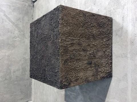 Pino Pascali, I metro cubo di terra, 1967