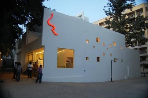 Jagriti Theatre, Bangalore