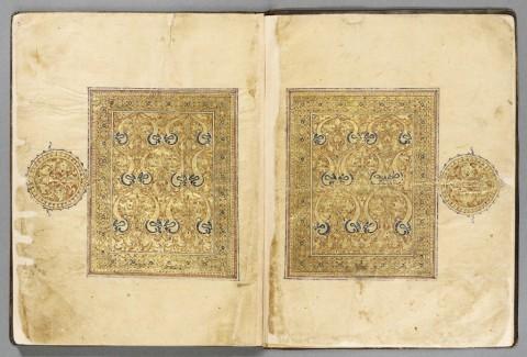 Pagina miniata di un frontespizio della sezione di un manoscritto del Corano - Iran orientale, fine dell'XI - inizi del XII secolo - Collezione al-Sabah, Kuwait