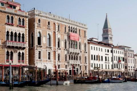 Ca' Giustinian, Venezia