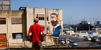 Distrart, Messina - Seacreative - photo Elena Bonaccorsi