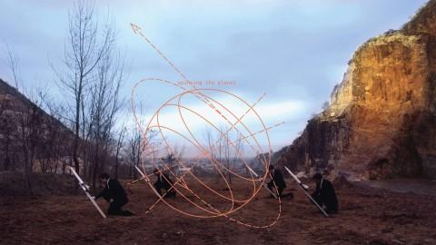 Spinning The Planet, del collettivo IOCOSE