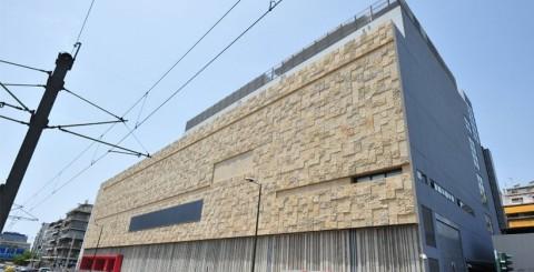 Il nuovo edificio dell'EMST di Atene