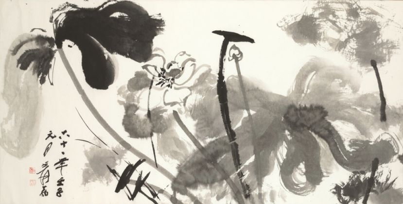 Zhang Daqian, Loto, 1972 - © Christie's Images Limited 2015