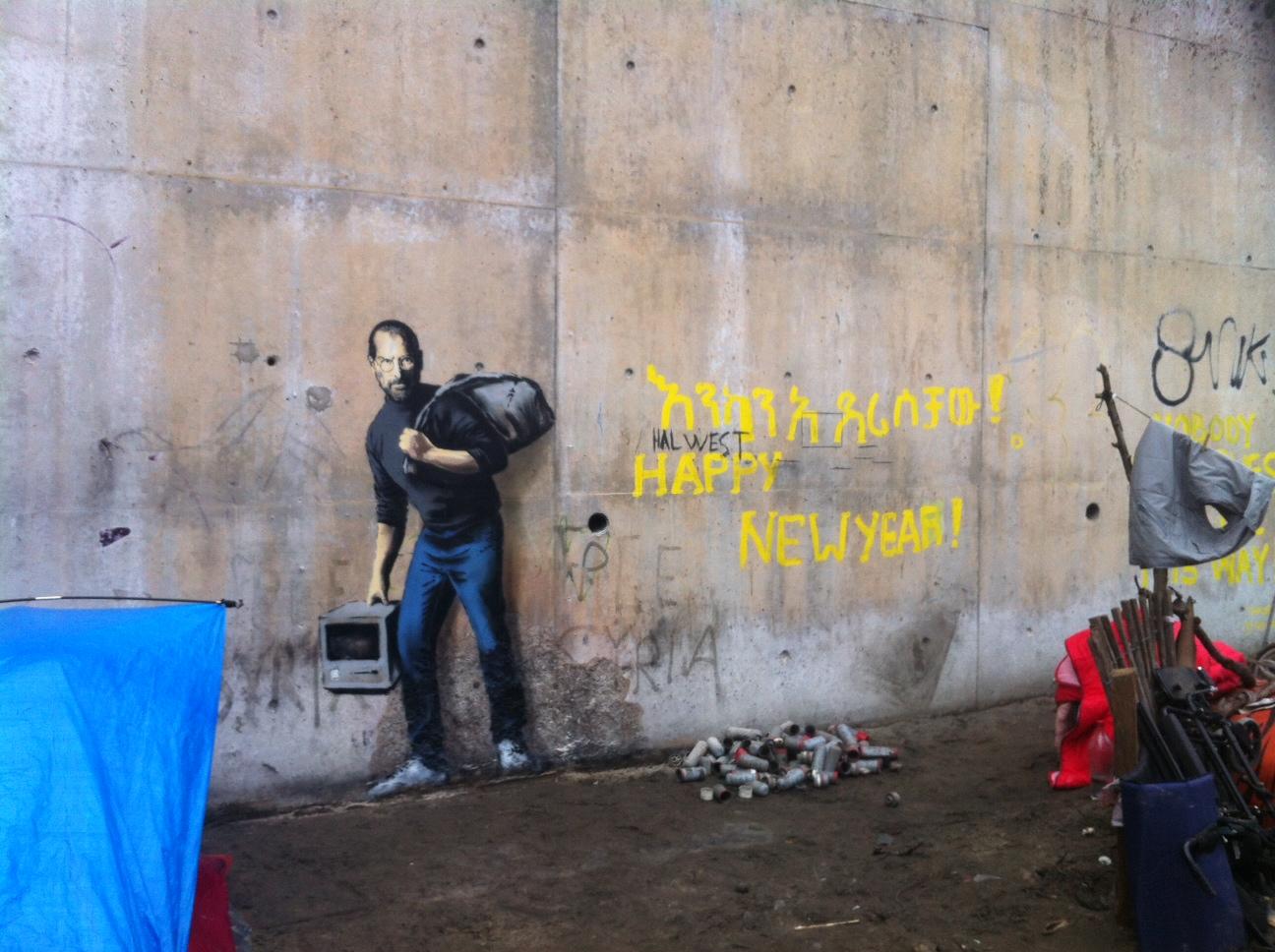 La giungla di Calais - Banksy