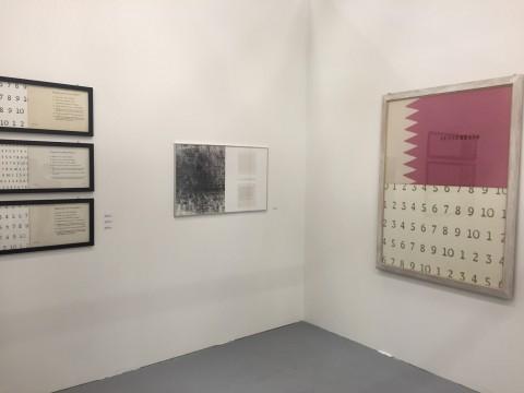Galleria Osart, Milano