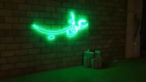 Jeddah Art Week - Al-Hangar