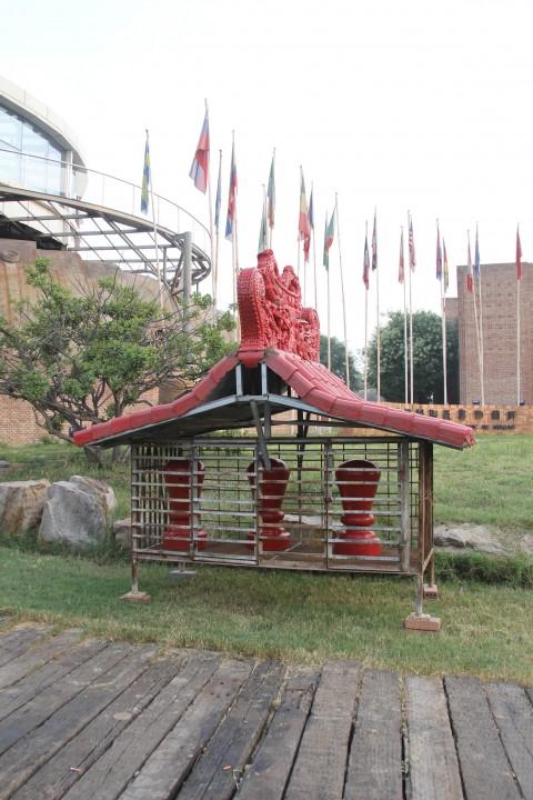 Nero, Red Home China, 2015