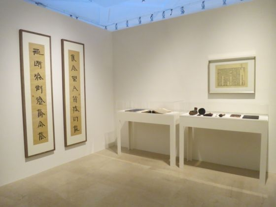 Xu Bing – Worlds of Words-Goods of Gods - installation view at La Triennale di Milano, 2016