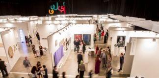 Art Dubai 2015 Contemporary Gallery, 2015, courtesy Art Dubai