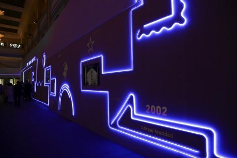 The Abraaj Group Art Prize Wall, 2016, courtesy The Studio