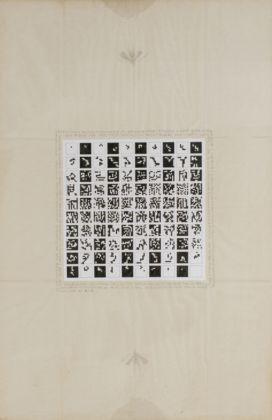Gae Aulenti, Premio Ubu, 1977 – opera realizzata da Alighiero Boetti
