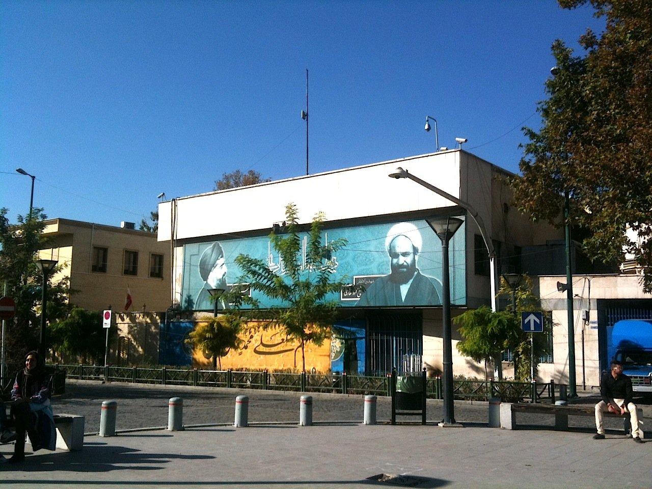 Tehran - photo Claudia Zanfi