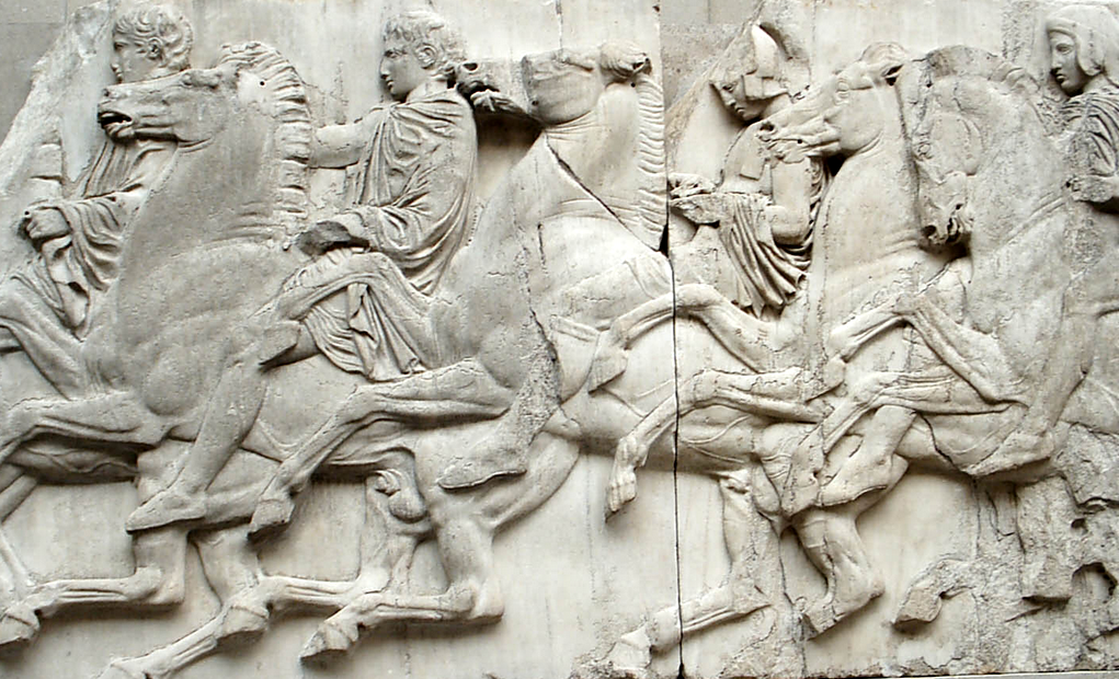 i Marmi del Partenone
