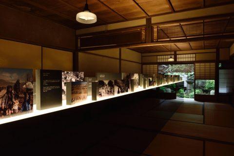 Kyotographie 2016 - Magnum Photographers -Mumeisha - photo ©Takuya Oshima