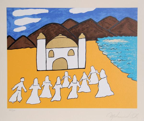 Muhammad Ali, Mosque II (1979, courtesy Ro Gallery)