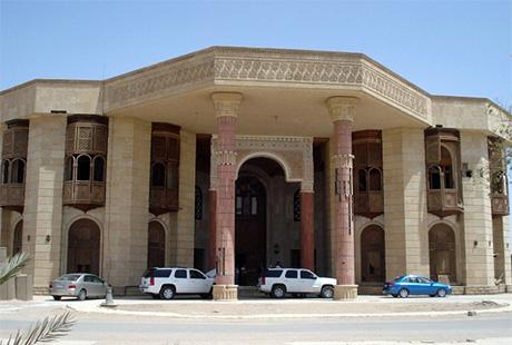 Basrah Museum