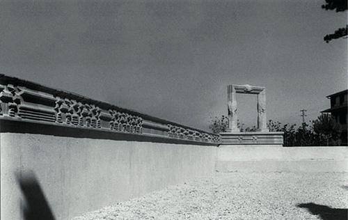Nino Caruso, Porta di Dioniso, Brufa