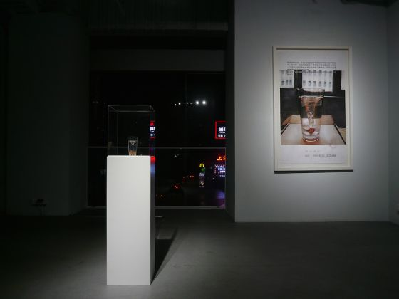 Donato Piccolo, Reality Reversible, Shanghai