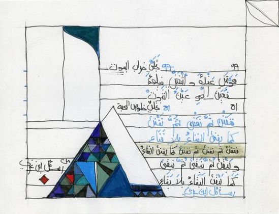 Sketch for Syria, IUAV, Venezia