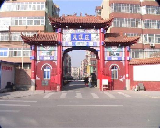 Ai Weiwei, Chang' an Boulevard, 2004, still da video, © l'artista