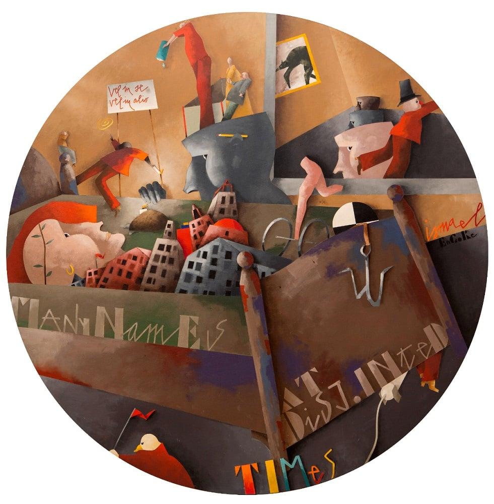 Emilio Tadini, La camera da letto