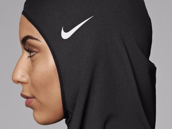 Hijab by Nike