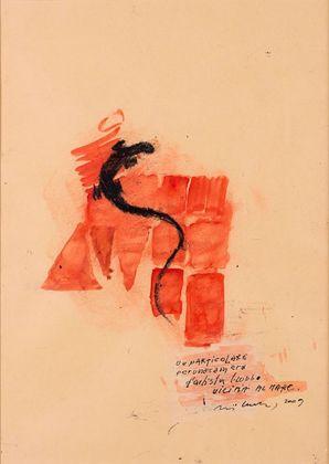 Pizzi Cannella, Particolare per una camera d'artista, 2010, tec mista su carta, cm 33x23