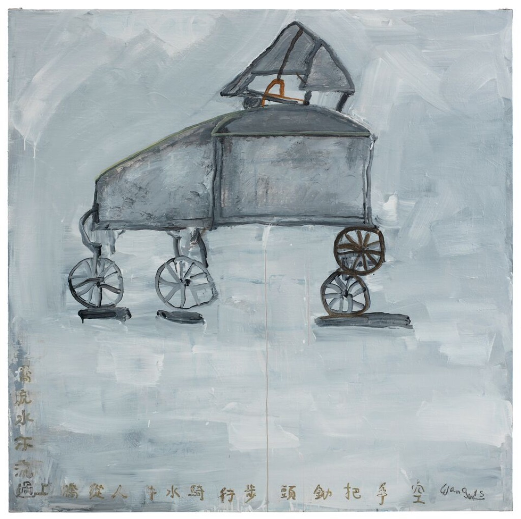 Wang Chuan, Decade Abstract Art 10. Courtesy PIFO Gallery