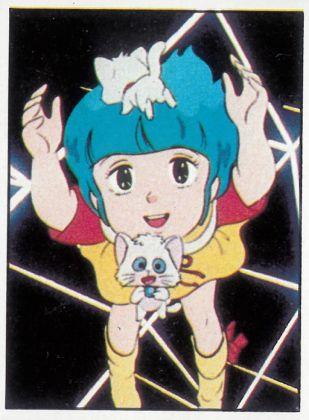 L'incantevole Creamy, 1985, Panini, Modena; dall'album per la raccolta di 240 figurine
