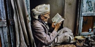 Sana'a, Yemen, 1997 © 2012-2017 Steve McCurry