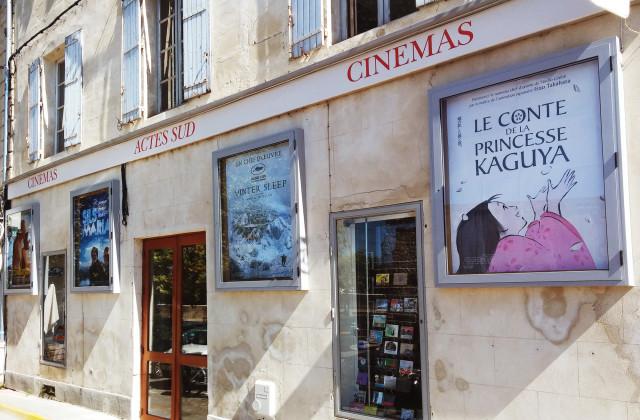 Cinema Actes Sud, Arles