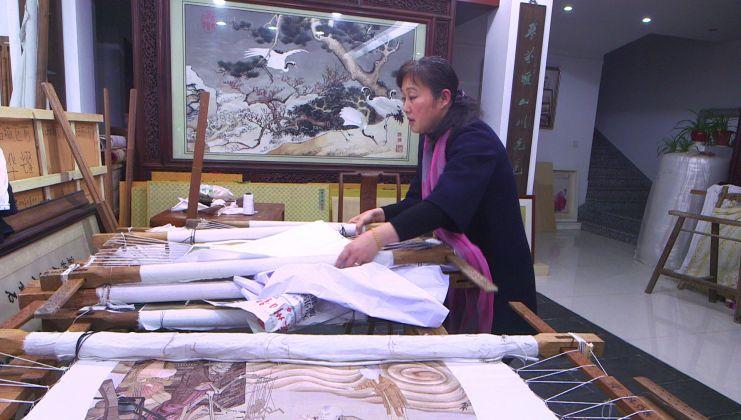 Yao Hulfen al ricamo