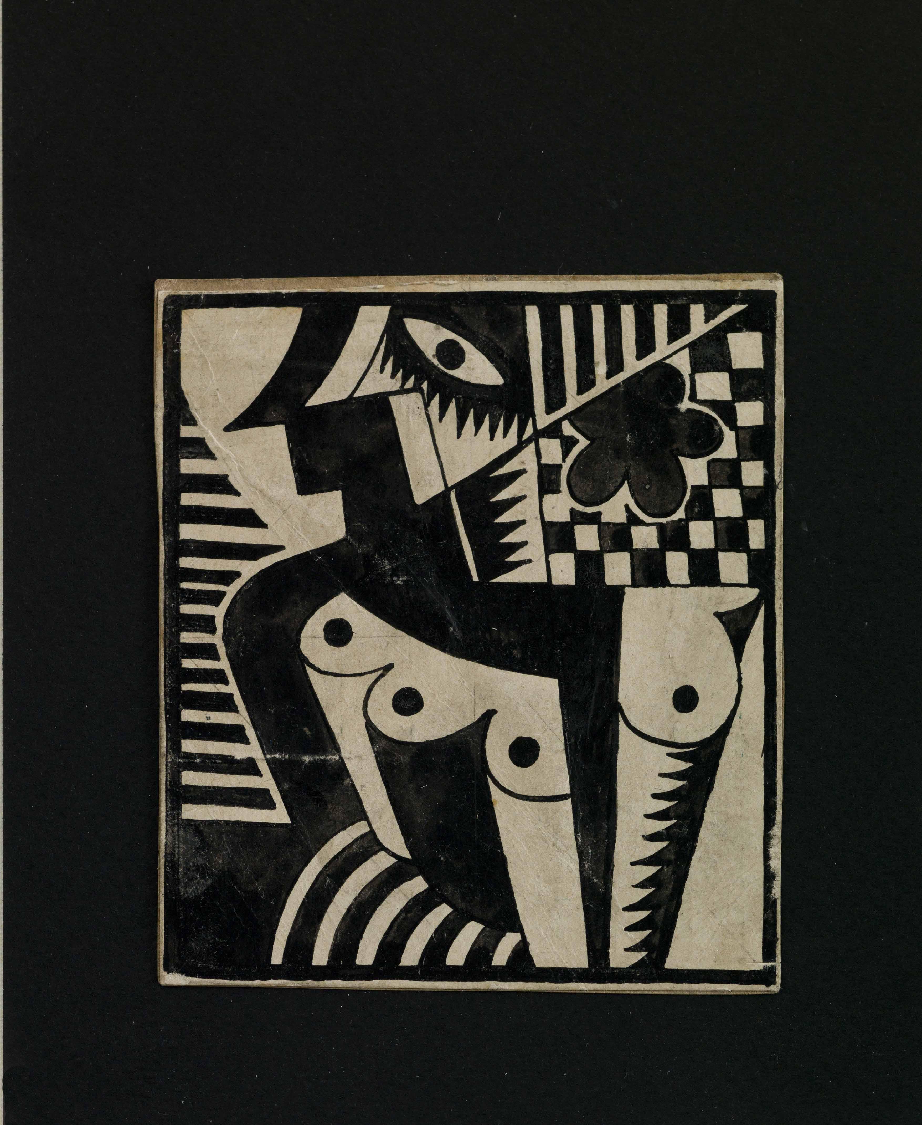 Fortunato Depero, Donna e fiore (Donna fiore), 1915, Rovereto, Mart, Fondo Depero