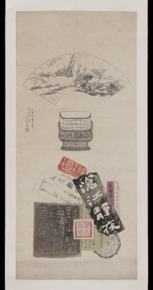 Untitled Liu Lingheng (Chinese, 1870 - 1949) late 19th–early 20th century Ink on paper * Anonymous gift in memory of William W. Mellins * Photograph © Museum of Fine Arts, Boston
